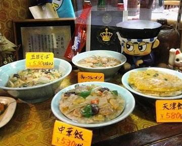 中華料理 東萬