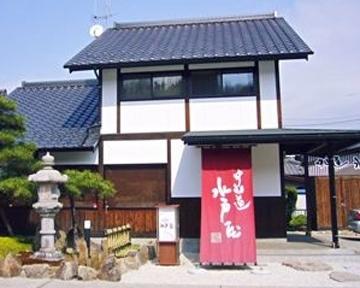 カフェ 中山道水戸屋