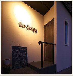 Bar Savigny