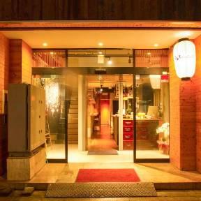 馬喰町 肉バル in Japanize Guest House