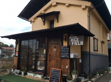 旅Cafe RICE FIELD