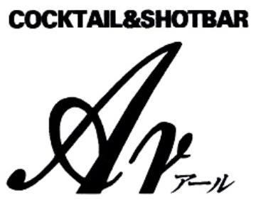 COCKTAIL&SHOTBAR Ar
