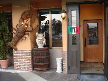 イタリア食堂 トラットリア SIN