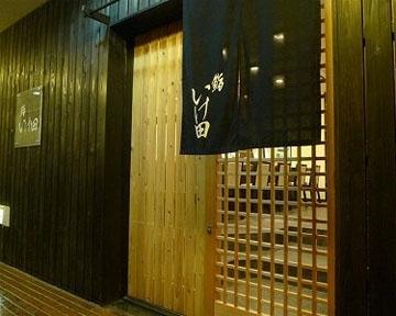 鮨 いけ田
