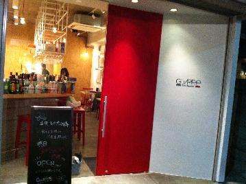 Cafe Restaurant Guarire