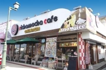 リカモカカフェ