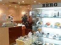 喫茶ベルグ