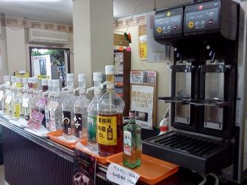 カラオケ ドレミファクラブ 東陽町店