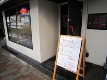 Cafe & Shot Bar Legian
