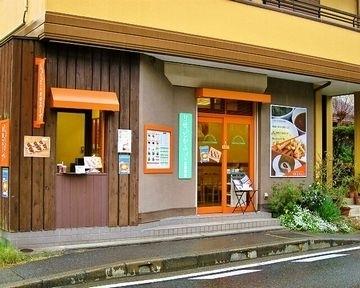 りせっとかふぇ北鎌倉店