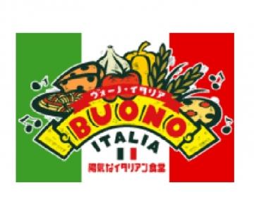 ヴォーノ・イタリア 東海店