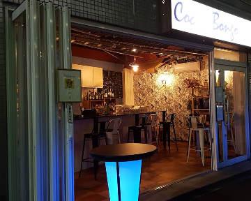 Seafood bar Coco Bongo(ココボンゴ)