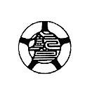 天丼の店 image