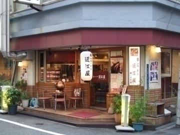 串かつの本家 近江屋 心斎橋鰻谷