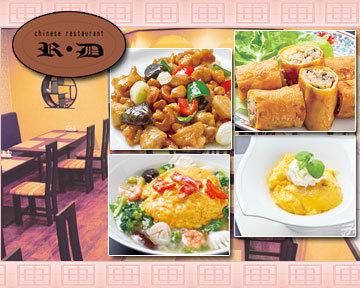 チャイニーズレストラン R・D
