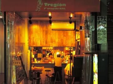 浜焼きバル トレジオン (Tregion)