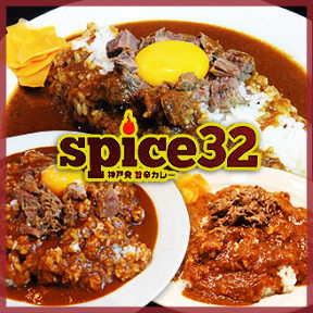 spice32 福島店