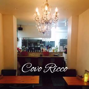 Covo Ricco コーボリッコ 関内 お肉のグリルとワインのお店 image