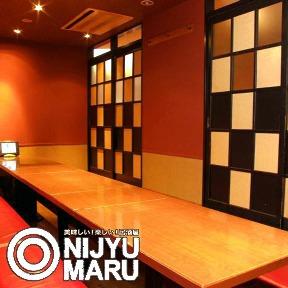 NIJYU‐MARU高田馬場駅前店