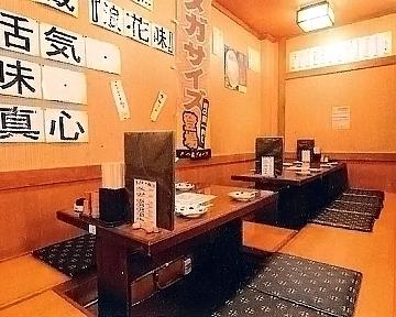 串の蔵 神林店