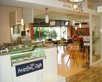 アットイーズプラス カフェ 東浦和店
