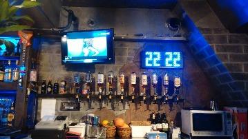 American Bar Funny Guns