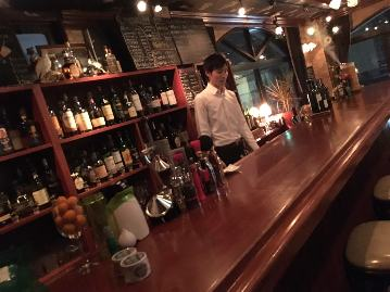 Cafe bar AxeL