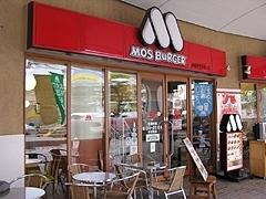 モスバーガー浜松ザザシティ店