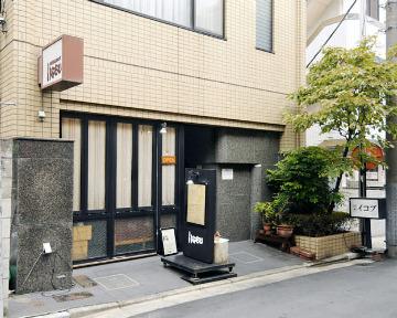レストラン イコブ 富士見町店