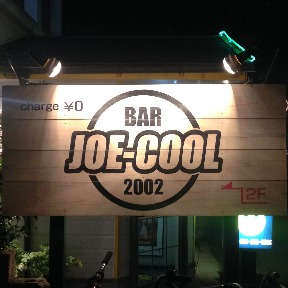 BAR JOE‐COOL