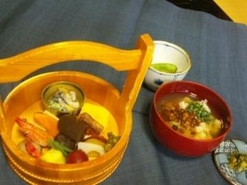 日本料理 萩乃屋