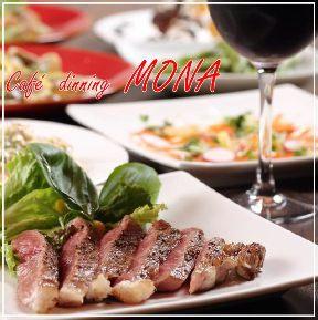 cafe dinning MONA〜モナ〜