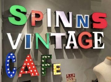 spinns vintage&cafe