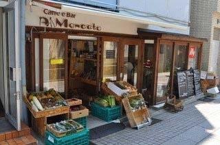 Caffe e Bar Al Mercato