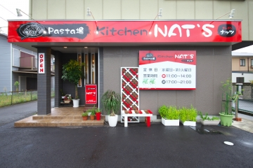 パスタ場 Kitchen NAT'S