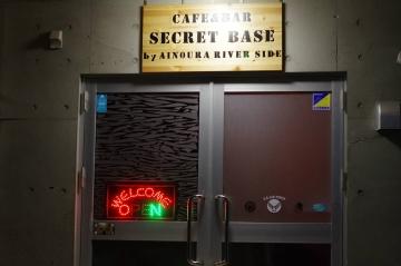 石垣島 CAFE&BAR SECRETBASE
