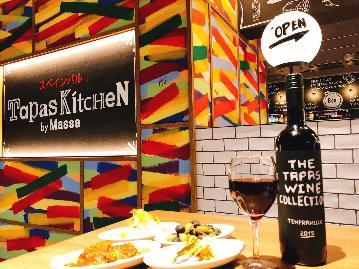 Tapas kitchen ekie(エキエ)広島駅
