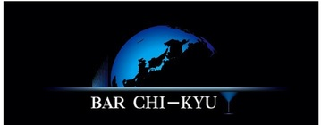 Kitchen Bar CHI-KYU image