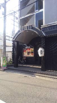 日本酒 暮六つ