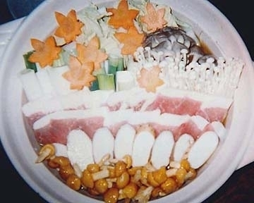 金八寿司 image