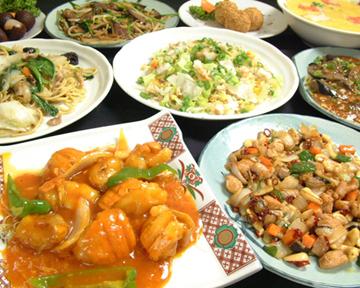 香港風中華料理 好再来