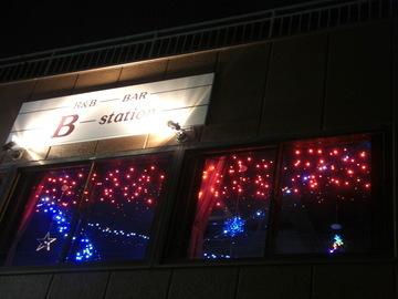 B station