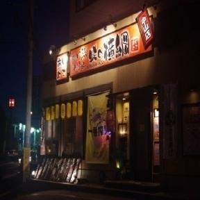 味の横綱 中山店
