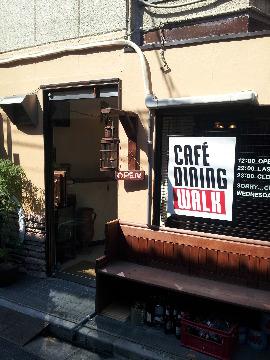 CAFE DINING WALK