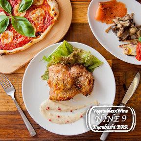 野菜×イタリアン NINE