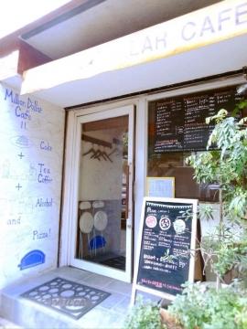 MILLION DOLLAR CAFE 〜ミリオンダラーカフェ〜 池袋