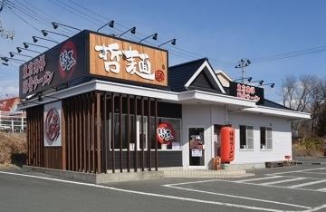 哲麺縁 相馬店