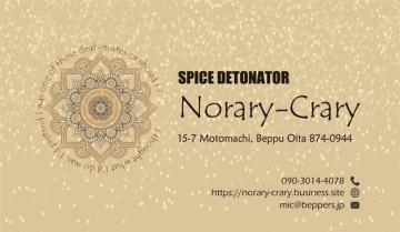 Norary〜Crary