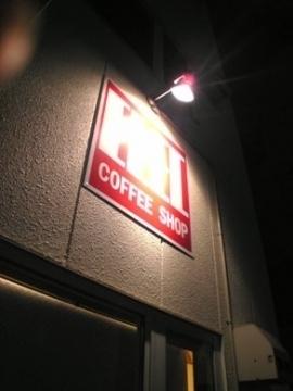 コーヒーショップ エレック