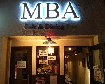 MBA Cafe & Dining Bar